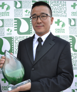 20150912_green-drop-award